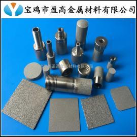 供应盈高小型高纯度钛材多孔金属曝气头