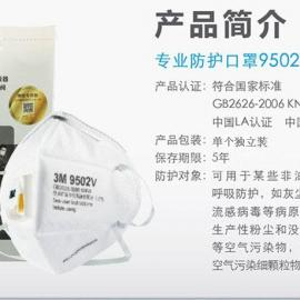 3M--9502VT口罩代理