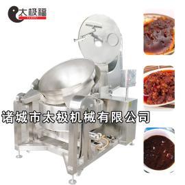 燃气式火锅底料炒锅 升温速度快 行星刮底搅拌不糊锅质量可靠