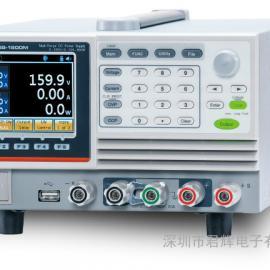 台湾固纬 PSB-1000系列 可编程多量程直流电源