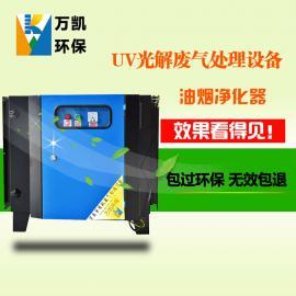 佛山电池厂车间废气处理设备 佛山低温等离子有机废气处理设备