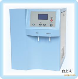 分析型���室超�水�C(�_上式)LAB-UPF-40T