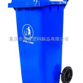 大号垃圾箱户外垃圾桶240L塑料环卫垃圾桶小区垃圾桶