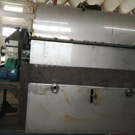 优质高效腐殖酸专用不锈钢滚筒刮板干燥机