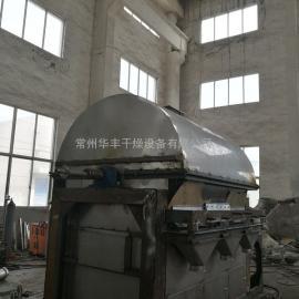 发酵液滚筒刮板干燥设备
