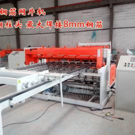 隧道钢筋网焊网机生产厂家