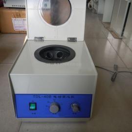 大容量电动离心机LD-3