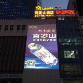 户外楼体投影广告、巨幅墙面广告投影灯、墙面巨幅广告
