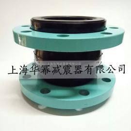 上海松江橡胶软接头 橡胶接头 柔性橡胶接头 避震喉 管道减震器