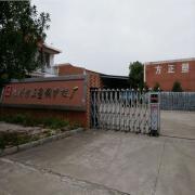 联系蚌埠护栏公司/蚌埠pvc塑钢围栏厂/皖北花坛栅栏
