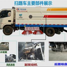 东风12方扫路车出厂价_大型扫路车图片