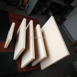 蓝黑色尼龙板 浇注尼龙板管 零切耐磨尼龙板 尼龙管棒