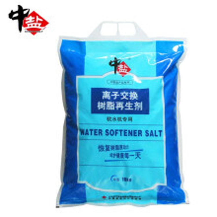 誉润YR-20KG 软化水再生剂 离子交换树脂再生剂