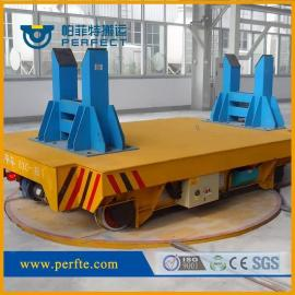 电动旋转平车可靠启停连续运行搬运车外驱动轨道运输车
