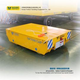 地平车重载自动搬运平车可升降运输车轻型平板运输车