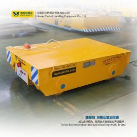 10吨过跨车搬运车制毒化学品运输电动台车车间蓄电池轨道车
