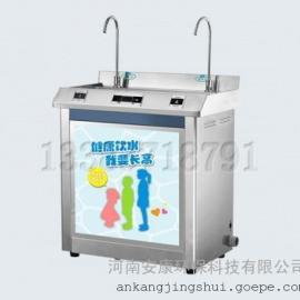 河南幼儿园用净水器,郑州幼儿园开水器设备,防烫伤饮水机厂家