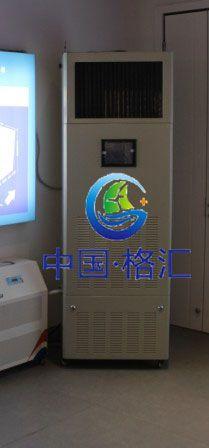 河北格汇智能科技有限公司 DHP120-8恒湿消毒净化一体机