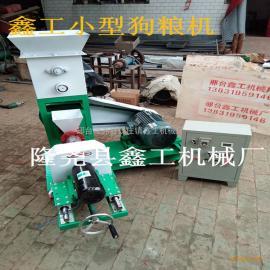 狗粮宠物饲料膨化机 狗粮生产设备 膨化饲料颗粒机