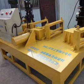 250工字钢冷弯机生产厂家
