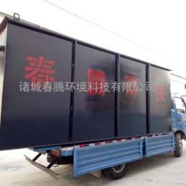 酒店污水处理设备_春腾环境科技_酒店污水处理设备型号