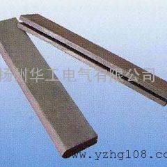槽盖板U型绝缘板