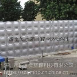 大型组合式不锈钢水箱,深圳水箱制作