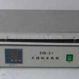 数显不锈钢电热板DB-3A