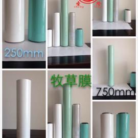 青贮使用拉伸膜 优质拉伸缠绕膜 价格低