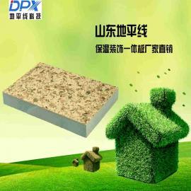 一体化防火复合材料丨外墙装饰一体化板