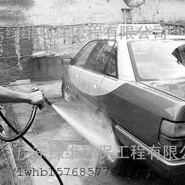 惠州废水处理之洗车循环废水/污水处理环保公司环评公司