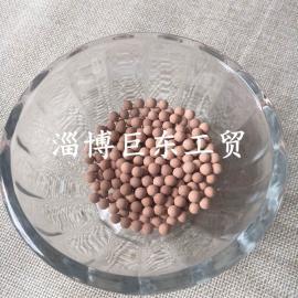 精选麦饭石球|粉色陶粒矿化球|