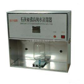全石英亚沸高纯水蒸馏器SYZ-1000W