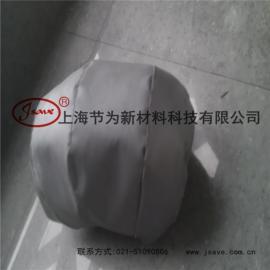 可拆卸式弯头阀门保温套 保温管道材料 高温保温套 隔热套