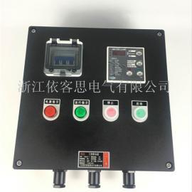 三防配电箱内装多功能数显表