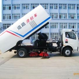 小型多功能扫地车-8吨吸式扫路车