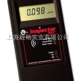 INSPECTORALERT便携式多功能射线检测仪V2