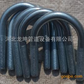 U型螺栓(U型管�A)-A1U型螺栓(U型管�A)