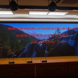 体育馆LED电子屏规格推荐 高清P3全彩大型电子屏价格