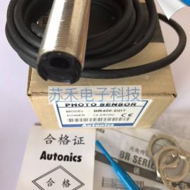 BR400-DDT韩国奥托尼克斯光电开关中国特价代理