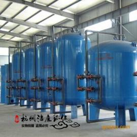 大型工业阴阳混合钠离子交换器软化水纯水阴阳混复床交换树脂