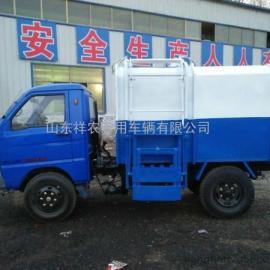 小型挂桶式三轮垃圾车