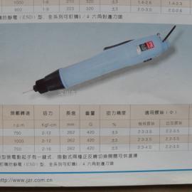 TPK S-6000M全自动电动螺丝刀,电批维修