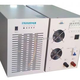 济南5KVA高频电力逆变器 DC220V电厂专用逆变器
