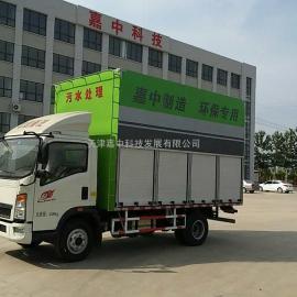 安全环保,移动式化粪池清理车,天津嘉中科技,大锦鲤