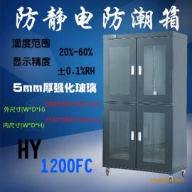 广东厂家供应光学镜头镜片存储防潮箱干燥柜