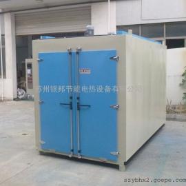 大型变压器固化炉 变压器浸漆固化烘箱 推车式变压器专用烤箱