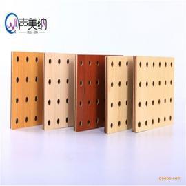 声美纳穿孔木质吸音板 穿孔木质吸音板批发 吸音板厂家 万州