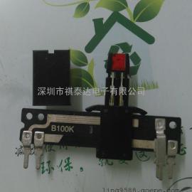 供应生产直滑电位器,调音台推广台,精密直销电位器