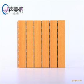 声美纳木质吸音板 槽木吸音板批发 吸音材料厂家 万州